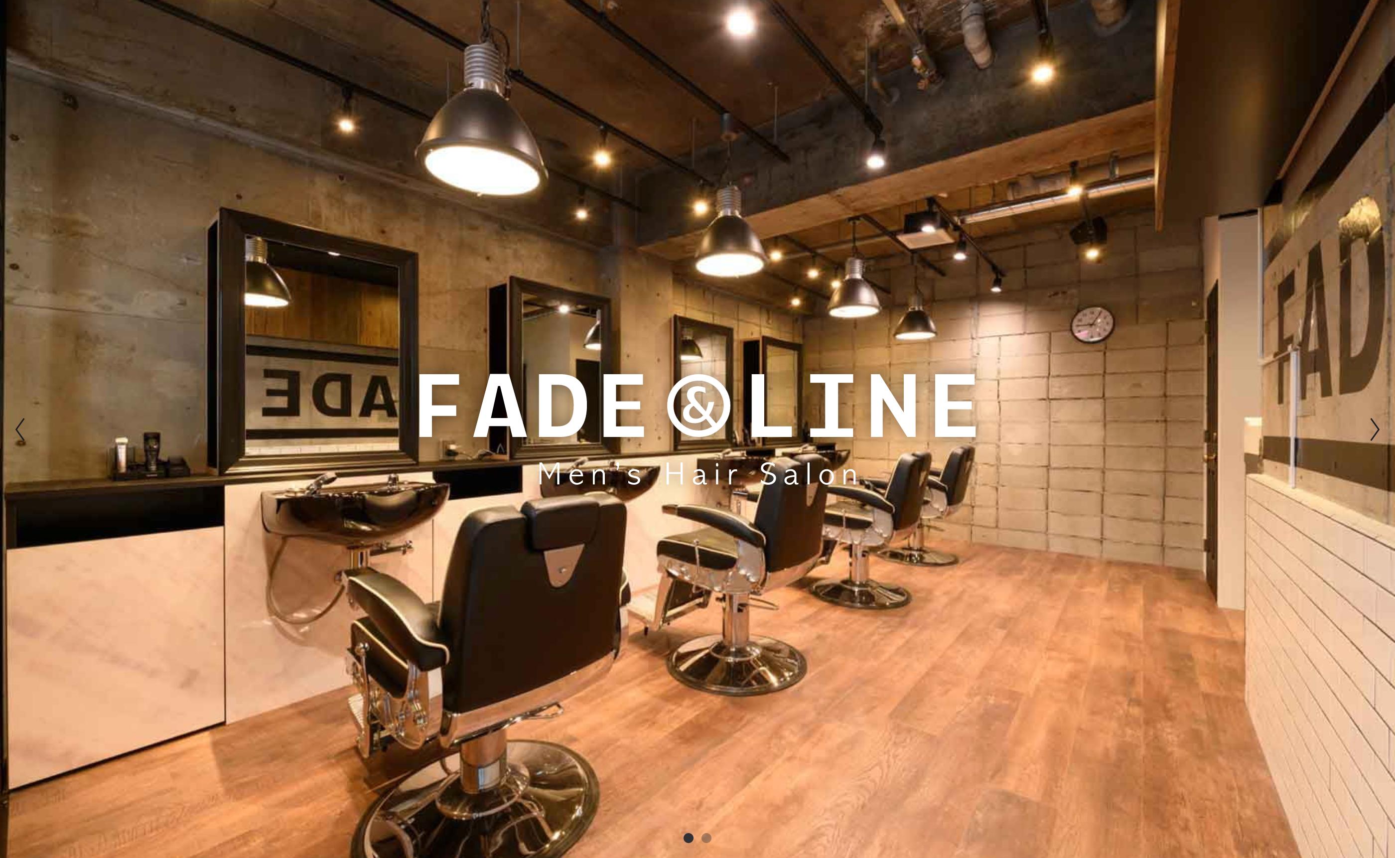 FADE & LINE オフィシャルウェブサイトを公開しました